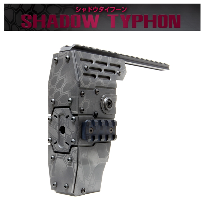 【WEB Limited】NITRO.Vo P90 Armored Rail System 4D Print Shadow Typon
