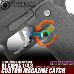 NINE BALL TM GBB Hi-CAPA/CUSTOM MAGAZINE CATCH HEAT GRADATION