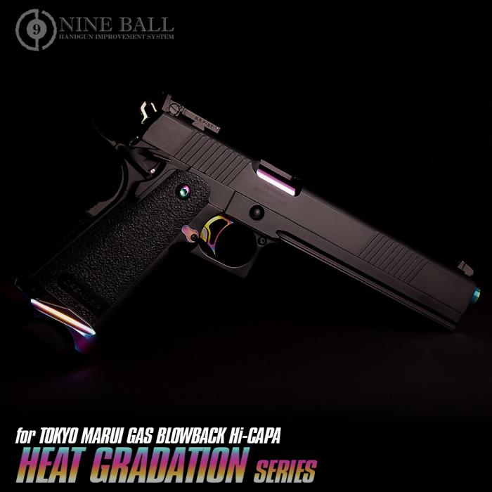Hi-CAPA 5.1 CUSTOM SLIDE NEO 7inch + HEAT GRADATION OUTER 7inch 3-piece set NINEBALL