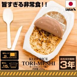"KEEP RICE""TORI-MESHI""200g"