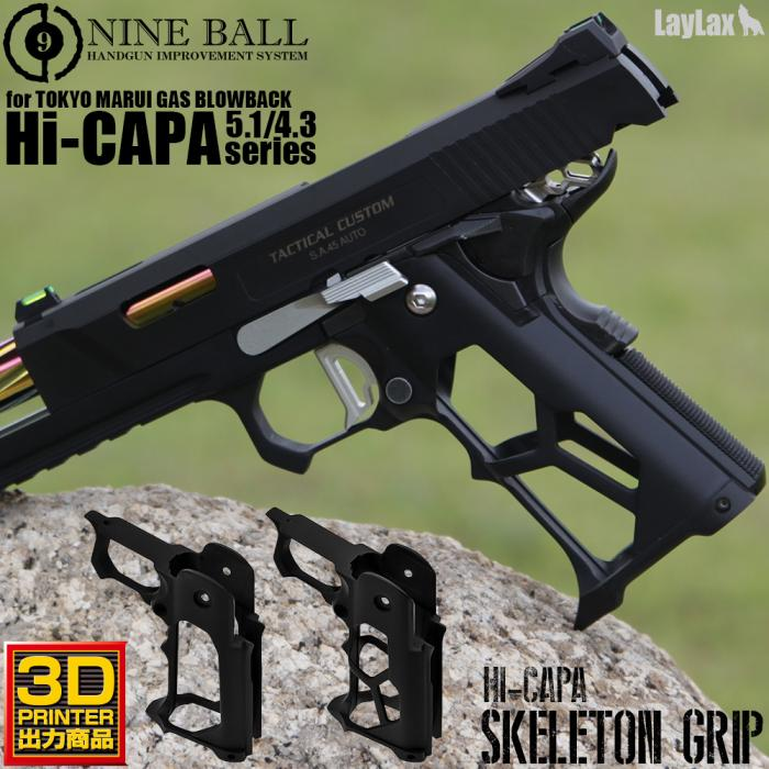 NINE BALL Hi-CAPA SKELETON GRIP