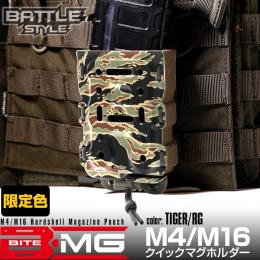 Bite Mag M4/M16 Quick Mag Holder ≪TIGER-RG≫(Limited color)
