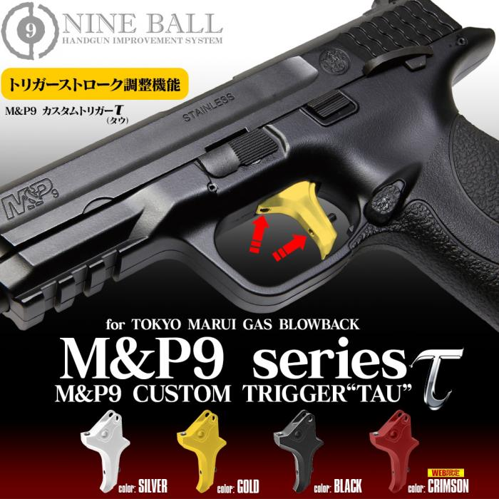 "M&P 9 CUSTOM TRIGGER""TAU"""