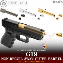 "Glock 19 ""2 Way Fixed"" Non-Recoiling Outer Barrel"