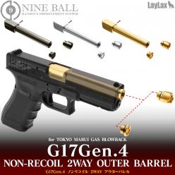 "[In Stock!] Glock 17 ""2 Way Fixed"" Non-Recoiling Outer Barrel"