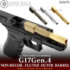 "[In Stock!]Glock 17 Non-Recoiling ""Fixed"" Outer Barrel"
