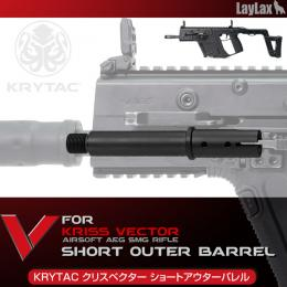 SHORT OUTER BARREL for KRYTAC KRISS VECTOR
