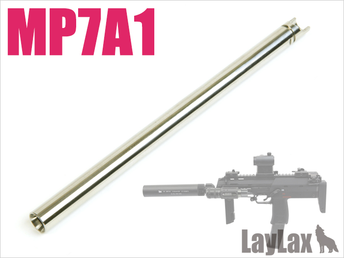 東京マルイ ガスMP7A1 マシンガンバレル 145.5mm【メール便対応 ...