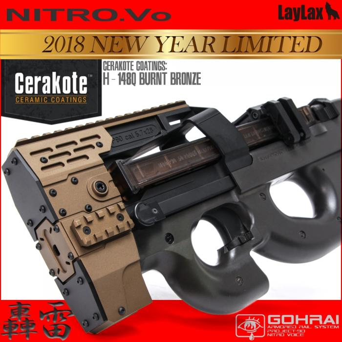 【2018 NEW YEAR LIMITED】【WEB Limited】NITRO.Vo P90 Armored Rail System Cerakote Burnt Bronze