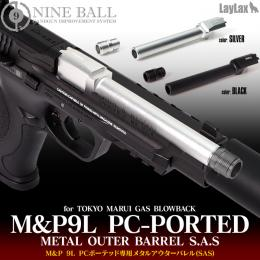 "NINEBALL METAL OUTER BARREL S.A.S for TOKYO MARUI GAS BLOWBACK ""M&P9L""[14mm・CCW]"