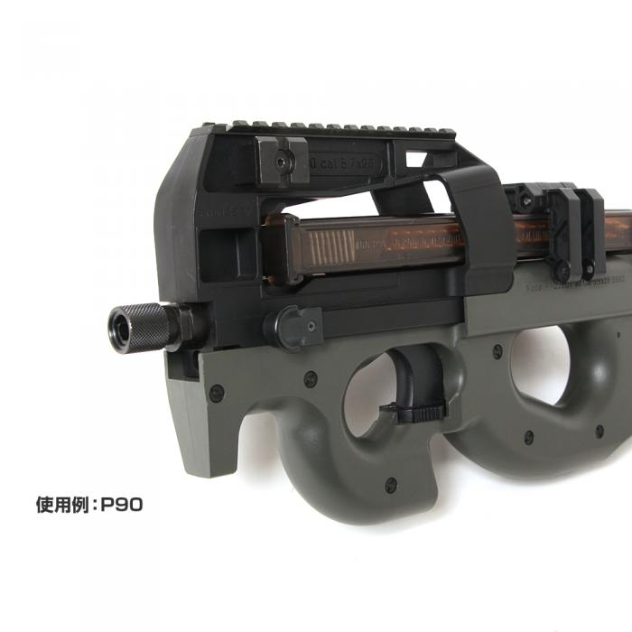 MUZZLE PROTECTOR 17.5mm FirstFactory
