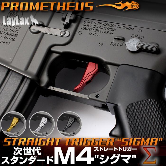 STRAIGHT TRIGGER SIGMA for M4 series Next Generation