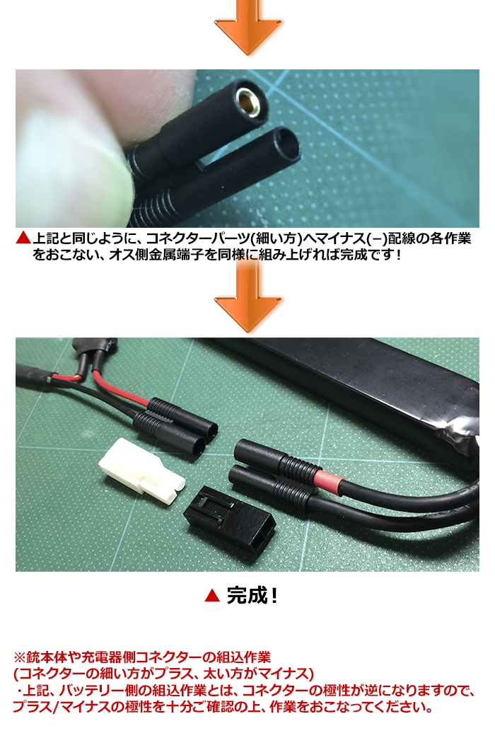 MAX Connector <HXT-3mm Black>