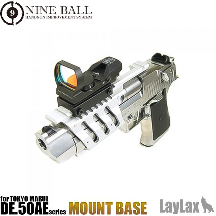 Marui D.E. Mount Base