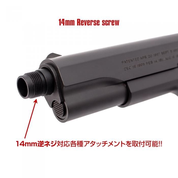 M1911A1 METAL OUTER BARREL S.A.S NEO for TOKYO MARUI M1911A1 COLT GOVERNMENT