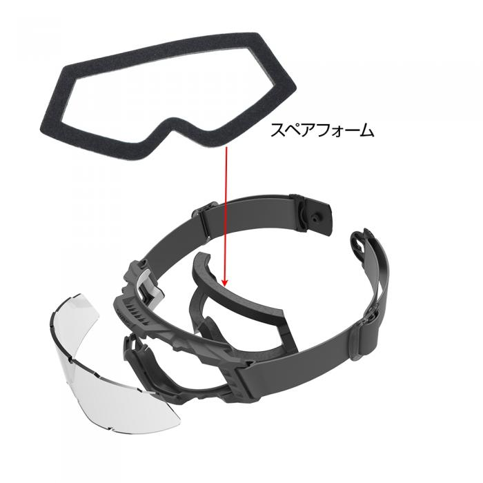 SPARE FOAM(2PK)for SWANS TACTICAL GOGGLES SG-2280