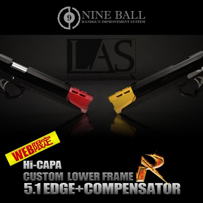Hi-CAPA CUSTOM LOWER FRAME R EDGE 5.1 & COMPENSATOR NINEBALL