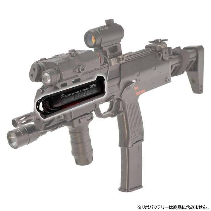 CMG CONVERSION CONNECTOR for TOKYO MARUI AUTOMATIC ELECTRIC COMPACT MACHIN GUN SERIES