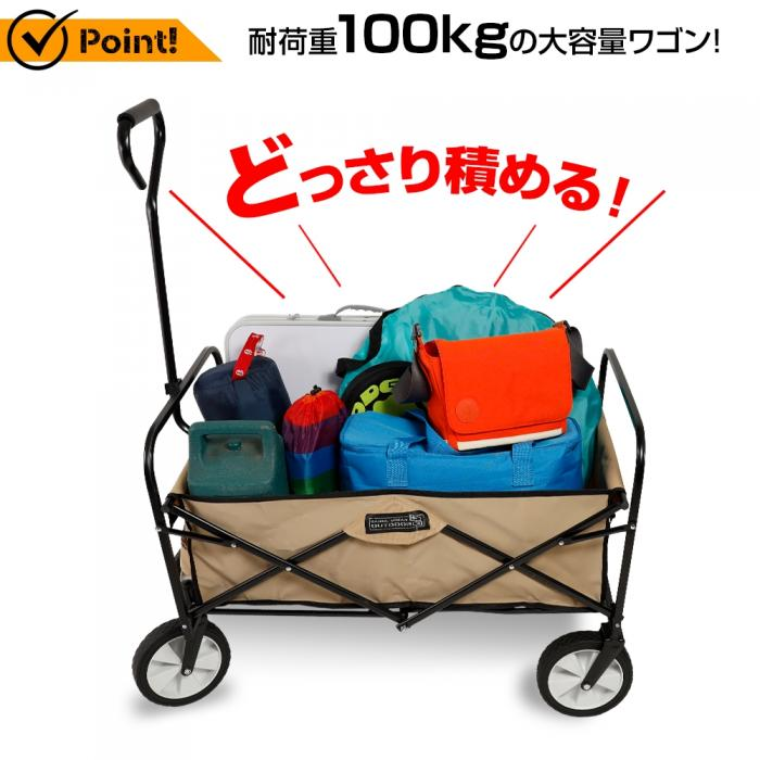 [Pre-order!]FOLDING CARRY WAGON [DANIEL URBAN OUTDOOR]