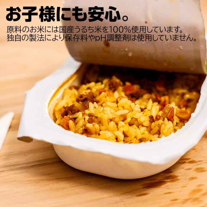 "KEEP RICE""CURRY PILAF""200g"