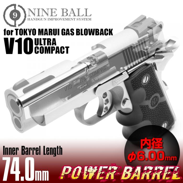 4.3 /& M1911A1 Hammer Spring 580783 Laylax Nine Ball Tokyo Marui Hi-CAPA 5.1