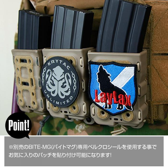 Bite Mag M4/M16 Quick Mag Holder ≪WOODLAND-TAN≫(Limited color)
