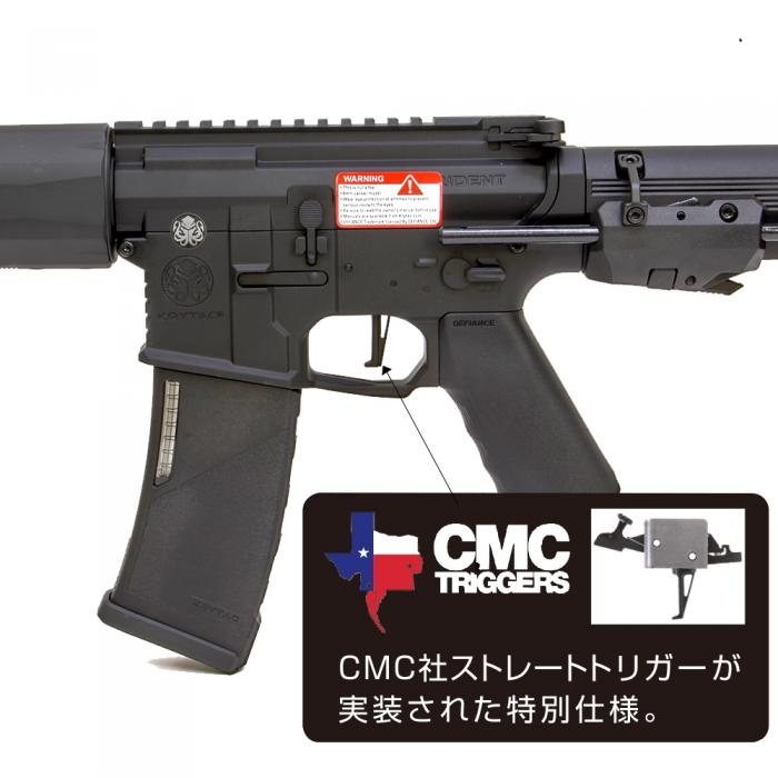 Krytac Trident MKII SDP Airsoft AEG Rifle (Color: Black)