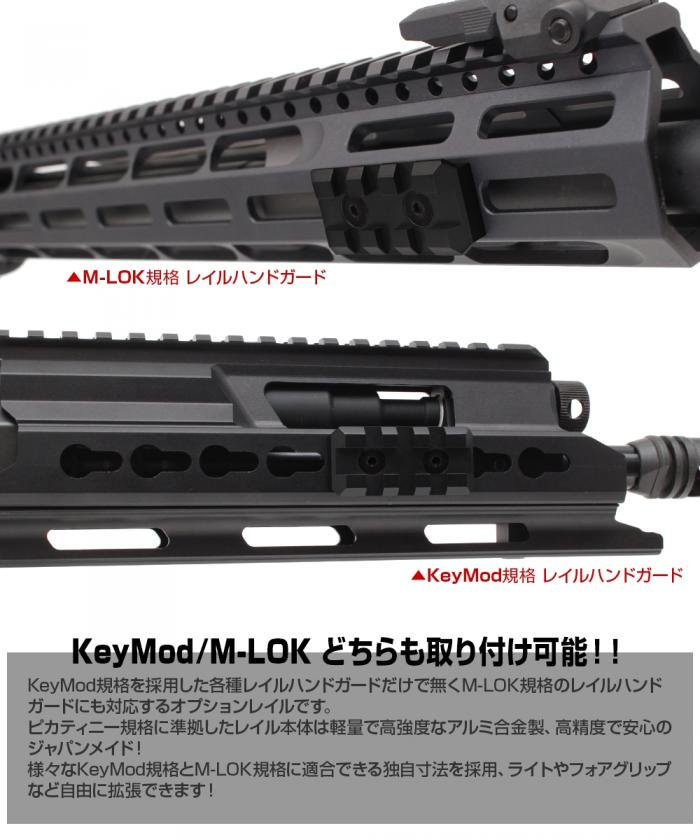 NITRO.Vo DUAL RAIL EXTRA SHORT 45mm(Picatinny rail for M-LOK & KeyMod)