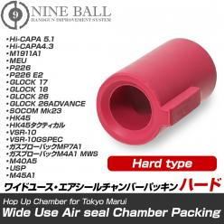[In Stock!]Marui Wide Use Air Seal Bucking HARD TYPE