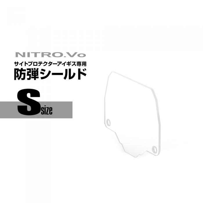 NITRO.Vo  SIGHT PROTECTOR AEGIS Bullet Proof Shield