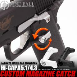 [Pre-order!]TM GBB Hi-CAPA/CUSTOM MAGAZINE CATCH