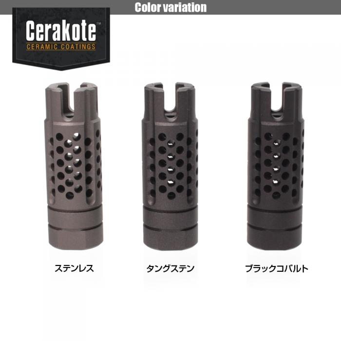 Heat Gradation HIDER 14mm(CCW)[Cerakote]