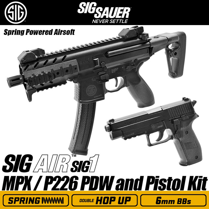 SIG AIR/SIG1 MPX/P226 PDW and Pistol Kit エアーコッキングガン本体/対象年齢18歳以上
