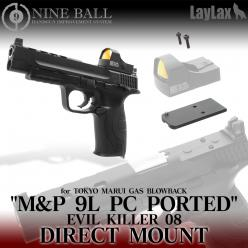 "[Pre-order!]TOKYO MARUI GAS BLOWBACK ""M&P9L"" EVIL KILLER 08 DIRECT MOUNT"