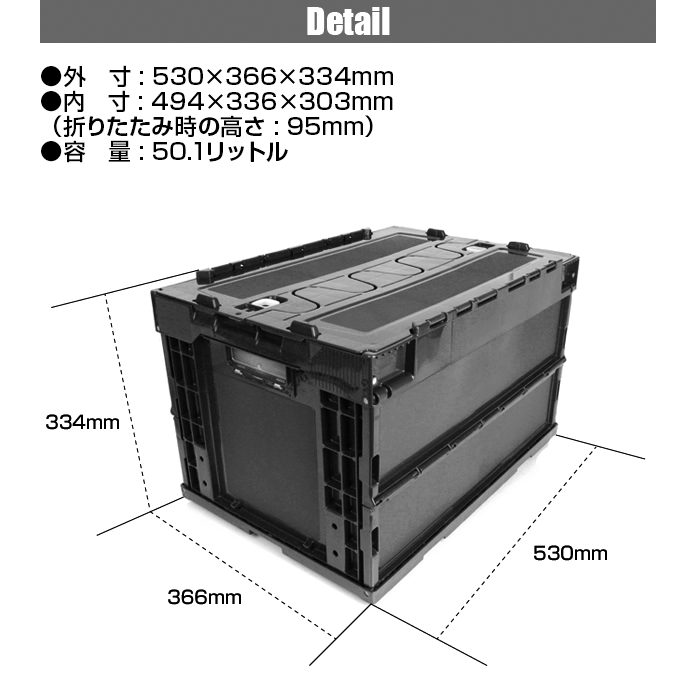 Military Container <BK>