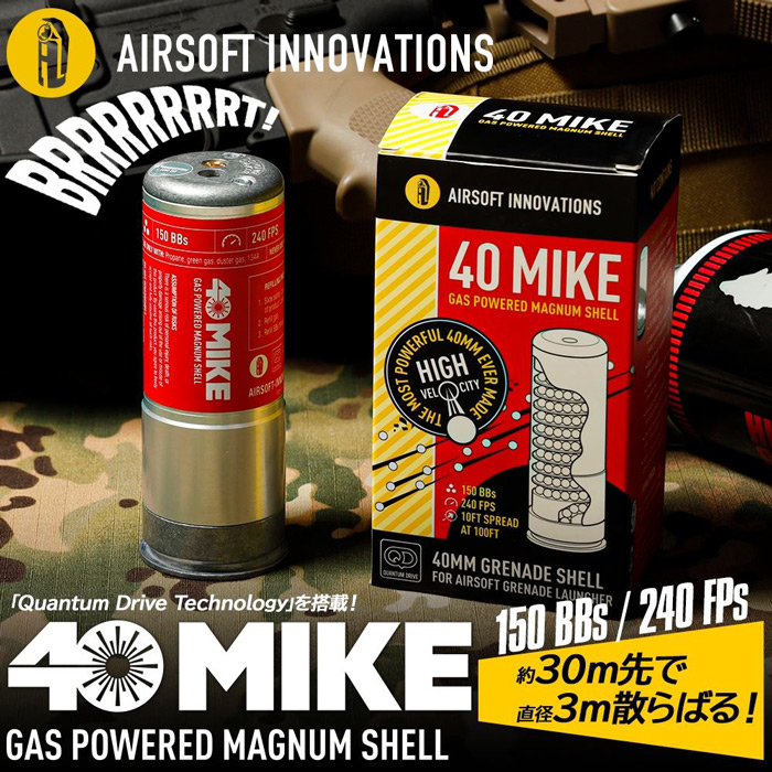 AIRSOFT INNOVATIONS 40MIKE ガスパワー マグナムシェル [日本語説明書付]