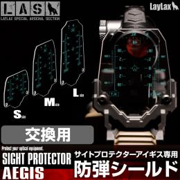 "Aegis Limited ""HUD"" Optic Protector"