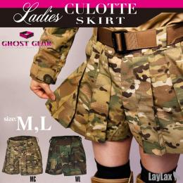 GHOST GEAR Ladies CULOTTESKIRT
