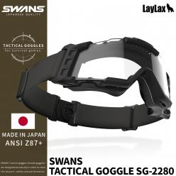 [In Stock!]SWANS TACTICAL GOGGLE SG-2280