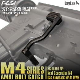 M4 SERIES CUSTOM AMBI BOLT CATCH