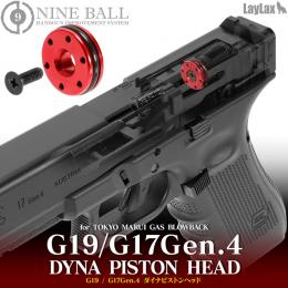 Nine ball G19/G17 Gen.4 Dyna Piston
