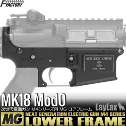NEXT GENERATION ELECTRIC GUN M4 SERIES MG LOWER FRAME[MK18 Mod0]