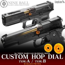 Nine ball Custom Hop Dial (Type A/Type B)