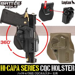 Hi Capa CQC Battle Style Holster (Right-handed)