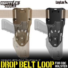 CQC Holster Drop Belt Loop