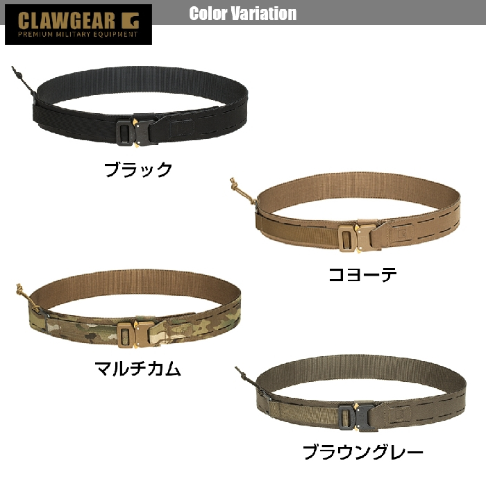 KD ONE ベルト [CLAWGEAR クロウギア]
