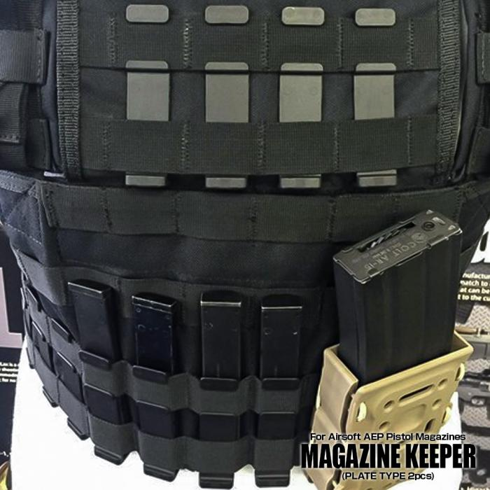 satellite MAGAZINE KEEPER[PLATE TYPE 2pcs] for AUTOMATIC ELECTRIC HANDGUN MAGAZINES