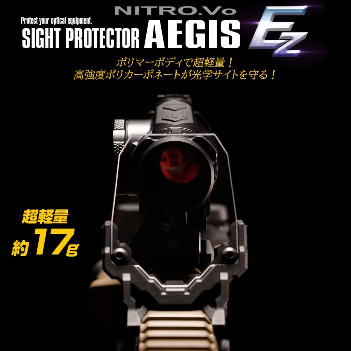 Nitro. Vo Aegis Sight Protector Ez (Polymer Base mount only)