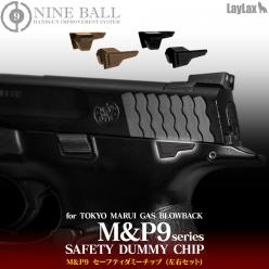 "[In Stock!]NINEBALL M&P9 SAFETY DUMMY CHIP for TOKYO MARUI GAS BLOWBACK ""M&P9 series"""