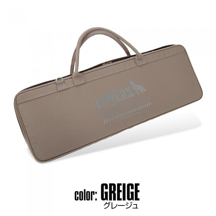 URBAN GUN CASE satellite